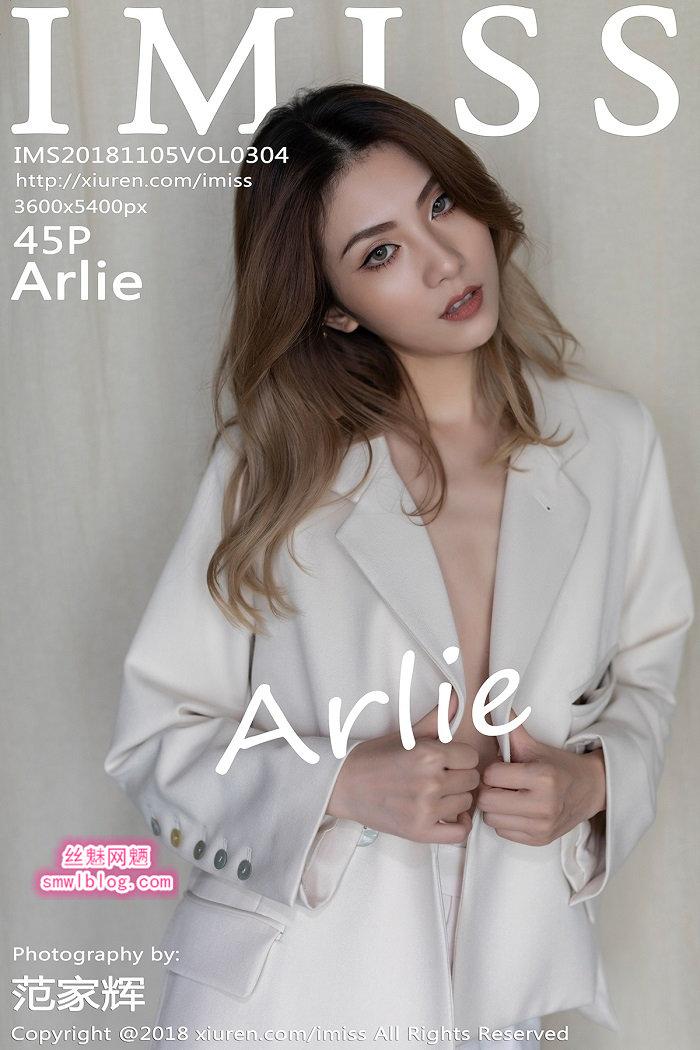 [IMISS爱蜜社]2018.11.05 VOL.304 Arlie[45+1P/126M]